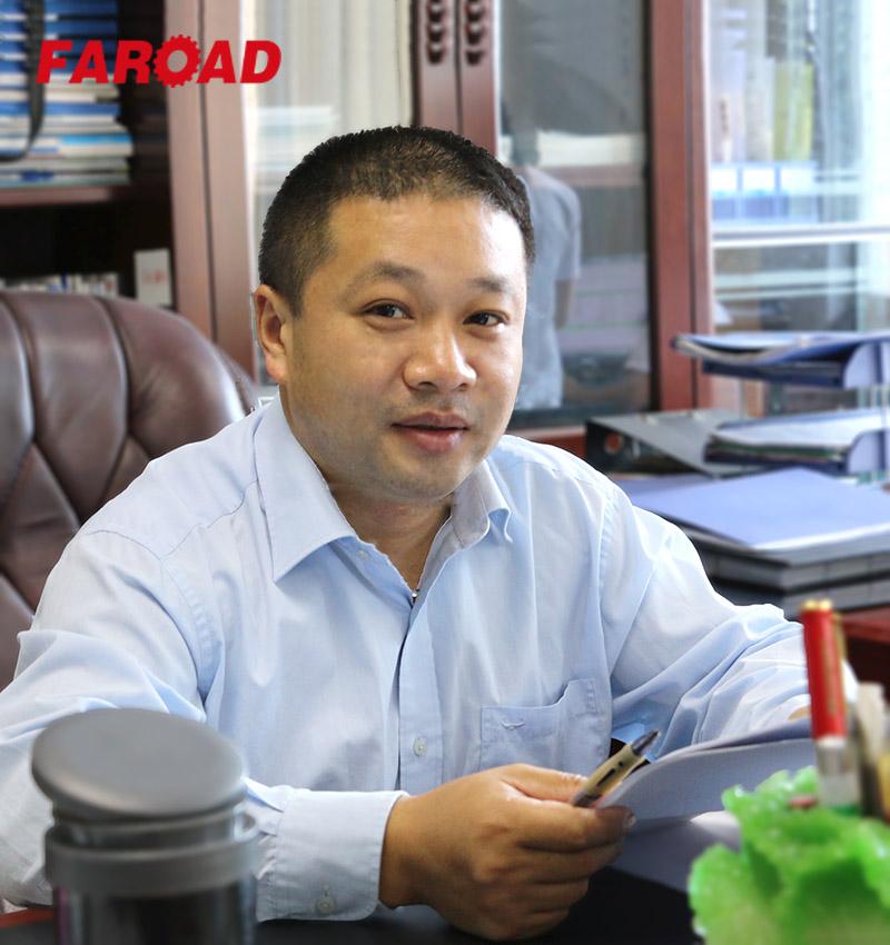 Fajun Bu